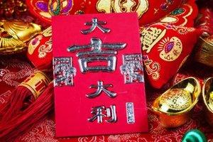 Китайский Новый год 2018: что нельзя делать в этот день