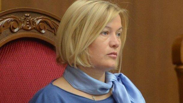 Геращенко по обмену пленными: В ближайшее время будут хорошие новости