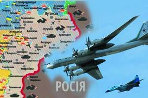 Российские бомбардировщики отработали ракетный удар по Украине