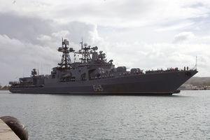 Во Владивостоке загорелся большой противолодочный корабль российского флота