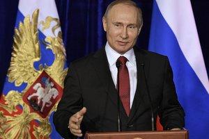 Верховный суд рассмотрит требование о снятии Путина с выборов
