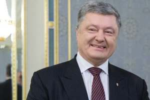 Poroshenko congratulated Lithuania 100th anniversary of independence