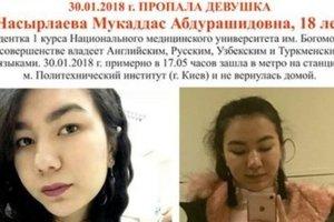 Ушли из дома и не вернулись: кто чаще исчезает в Киеве и как ищут пропавших