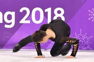 Ukrainian figure skater: