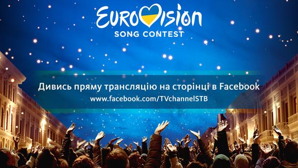 Нацотбор наЕвровидение-2018: как прошел 2-ой полуфинал