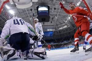 Олимпийская сборная из России разгромила Словению на Олимпиаде-2018