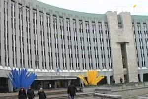 Днепропетровскую область сделают Сичеславской