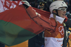 Belarus won the first gold medal at the Olympics-2818
