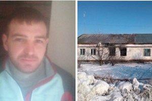 Россиянин поджег свой дом, чтобы получить новую квартиру и порадовать жену на День влюбленных, но не успел спасти троих детей