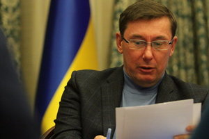 The GPU requires the detention of people's Deputy to the former head of