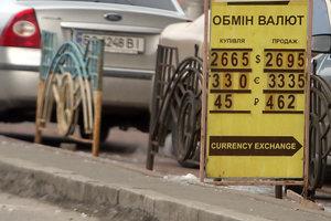 Без Михо и ЧМ-2018, но с долларом ниже 27: что изменилось в Украине за неделю