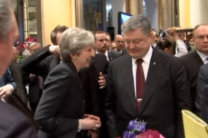 Poroshenko met with the Prime Minister of Britain and invited her to Ukraine