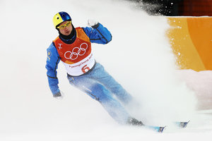 Ukrainian - fifth favorite of the bookmakers for the gold medal in ski acrobatics