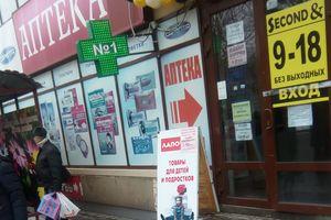 """Шик и блеск """"столицы ДНР"""": в Донецке торжественно открывают секонд-хенды"""