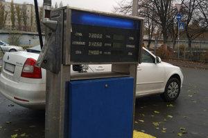 Дешевый бензин: где, когда и как его искать украинцам