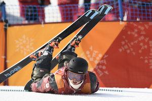 На Олимпиаде-2018 разыграли медали в мужском слоупстайле