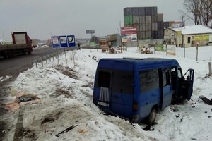 Fatal accident near Kiev, became aware of the details