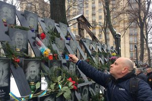 In Kiev held a prayer service of memory of victims of participants of Revolution of Dignity