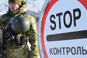 Пограничники запретили въезд в Украину сирийцу, посетившему оккупированный Крым