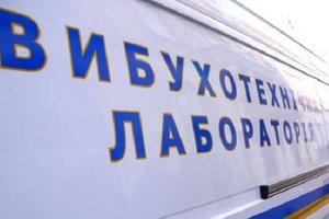 In Kiev at the same time shut down six metro stations