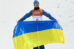 Медальный зачет Олимпиады-2018 на 18 февраля: наконец-то с Украиной