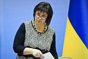 Если Украина не сможет выплатить долги, это будет дефолт – Яресько