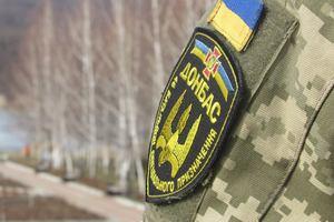 Боролся до последнего: в Киеве умер доброволец, раненый в зоне АТО