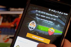 Without tills, queues, printouts of tickets, Shakhtar has launched an app for buying tickets online