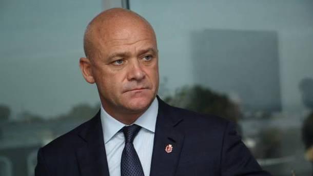 ДепутатВР: генпрокуратура просит суд арестовать имущество одесского главы города