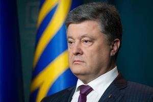 Порошенко поручил подготовить новый иск против России в международный суд (дополнено)