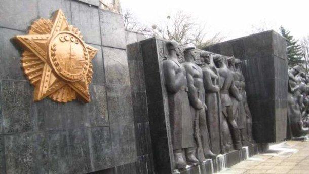 Монумент будут сносить. Фото: lvivnews.com.ua