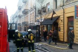 In the center of Kiev on fire cafe