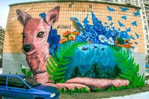 В Киеве появилось граффити с милым олененком
