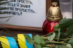 """Порошенко напомнил украинцам о """"подвиге бесстрашных рыцарей"""" Небесной сотни"""