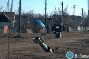 Fighter ATO explained why the capture of debaltseve was of strategic importance for the militants