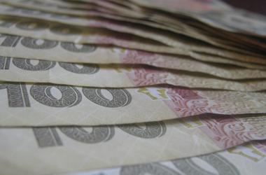 The guarantee Fund will sell the assets of all the bankrupt banks