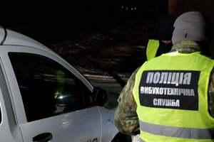 Стрельба АТОшника под Киевом: стали известны подробности