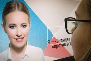 Собчак назвала спонсоров своей президентской кампании