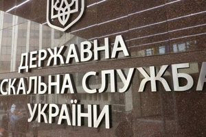 The SFS do not have data on the closure of the EU project on modernization of the Ukrainian border
