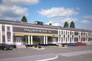 Every year greener: Prydniprovska TPP reduces emissions into the air