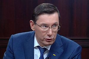 The Prosecutor spoke about the fate of the cases against ex-officials of Yanukovych