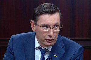 Юрий Луценко. Фото: скриншот