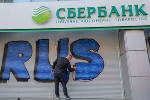 Terms expire: NBU explained how to extend sanctions against Russian banks