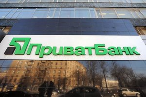 The Cabinet revealed the strategy of reform of state-owned banks of Ukraine