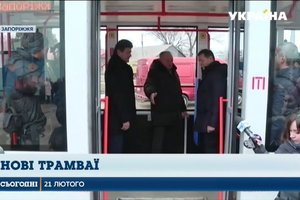 In Zaporozhye assemble the trams at half the price of imported Lyashko explained how to increase production