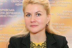 The EU will help to develop the field of administrative services in Kharkiv region - Svetlichnaya