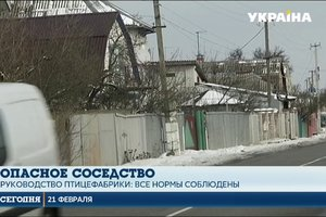 The water in the wells of the villagers living near the poultry farm in Kiev region, infected biologists