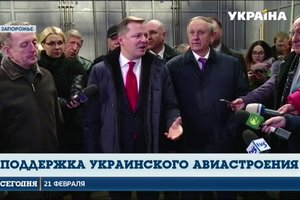 Ukraine can produce your own fighter planes - Lyashko
