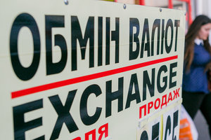 The dollar exchange rate in Ukraine fell below the psychological mark