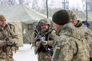 What change the law on the reintegration of Donbass